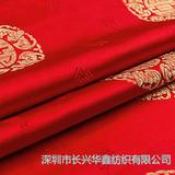 婚庆古装 寿星古装织锦缎
