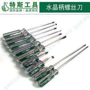 特斯工具螺丝刀螺丝批一字铬钒钢螺丝刀3*75