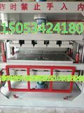 生产珍珠岩外墙保温板设备厂家、珍珠岩小板压板机价格