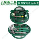 特斯工具工具箱12件套 家用手动工具008812