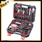 卡夫威尔48件套家用综合工具箱H13034A