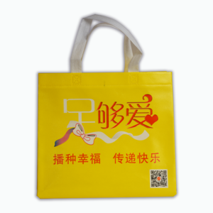 定制手提袋 环保手提袋 防水手提袋