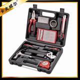 卡夫威尔95件套家用组套工具综合组套H14005A