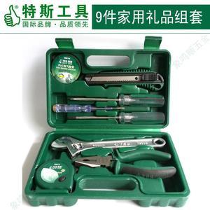 特斯工具工具箱9件套 家用工具组合套装008808