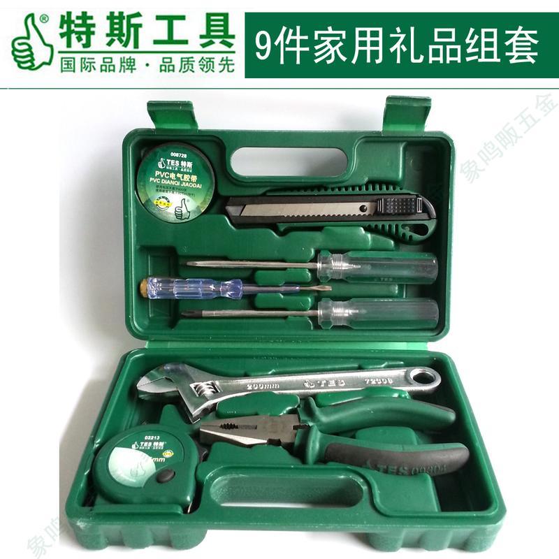 特斯工具工具箱9件套 家用工具组合套装008808大图一