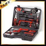 卡夫威尔49件套家用组套综合工具箱H1041A