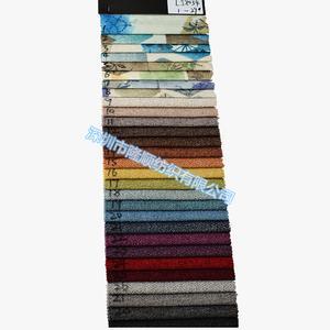 麻布 沙发布料 工程布 印花