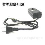 电动起子电源电动螺丝刀专用电源 电批电源