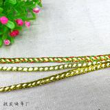 锐发 丙纶金银彩色伴色耳朵带中珠耳朵花边绳服装辅料