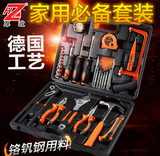 厚政五金工具套装家用手动维修工具箱