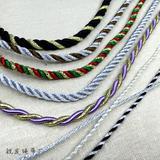 锐发 金丝线伴色三股扭绳吊牌绳手提礼品袋绳服装辅料