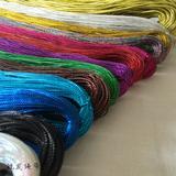 锐发 1mmpvc金银线 彩色服装吊牌吊粒绳包装饰