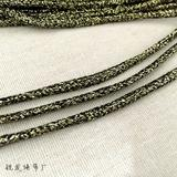 锐发 3.5mm黑伴金 金银葱线 吊牌吊卡绳pvc