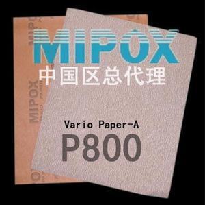 【日本MIPOX】 vario paper-A 棕