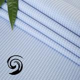 全棉蓝色提花布料【T45-1569】