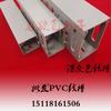 PVC阻燃方线槽塑料深灰色电控柜线槽50高*30宽