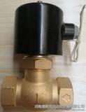 德斯托 全铜蒸汽电磁阀