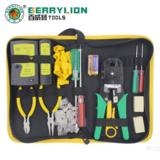 百威狮 电子网络维修工具包套装 网线钳电烙铁万用表