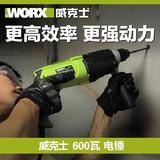 威克士WU344 电锤600W调速正反转20MM