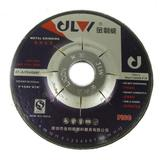 金利威磨具磨料 砂轮片 金属打磨片
