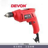大有工具1811-3-6电钻6mm单速电钻300W
