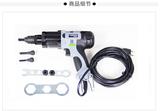 台湾拓普凯斯插电式电动铆螺母枪EAR-M10 电动