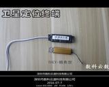 GPS中的特种兵深圳市数科云速科技有限公司