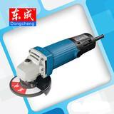 东成角磨机SIM-FF04-100A角向磨光切割机