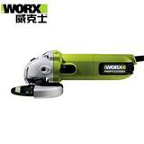 WORX威克士WU700角磨机 710W 抛光机