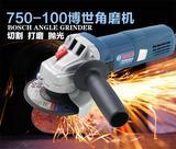 博世角磨机GWS750-100角向磨光抛光机切割机