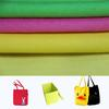 6安全棉全工艺染色帆布 手袋箱包面料