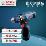 博世冲击手电钻GSB120-LI家用多功能工具锂电