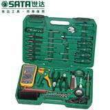 世达SATA万用表吸锡器电烙铁53件