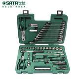 世达工具09509 汽保修车工具