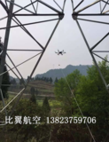 延安电力无人机|延安架线飞机|延安飞机放线|延安电