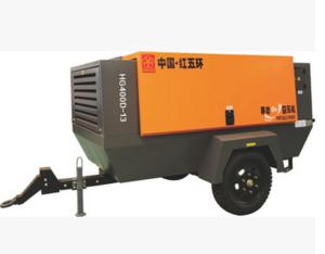 红五环XHG550M中低压柴油移动螺杆空压机