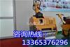 小型压路机   质量好的微型压路机 沟槽压路机
