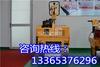 全液压振动压路机 2吨压实力小型压路机