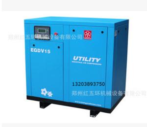 EGV15A固定式螺杆空气压缩机