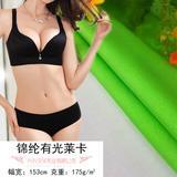 厂家直销 锦纶有光莱卡弹力面料 优质时尚泳衣布