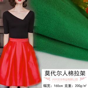 厂家直销 优质欧洲内衣内裤人棉布料 柔软舒服紧身衣