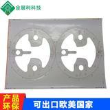 北京线路板厂家生产LED面具线路板 LED灯条线路