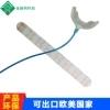 深圳fpc厂家生产美白牙套线路板 LED灯条线路板