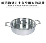 28cm不锈钢汤锅焖锅二层三层不锈钢蒸锅蒸笼电磁炉