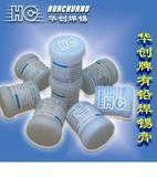 焊锡膏|有铅锡膏|63/37锡膏|焊锡膏使用|焊锡