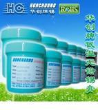 低温锡膏|锡铋锡膏|含银锡膏|低温焊锡膏|成都焊锡