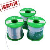 厂家直环保Sn99.3Cu0.7焊锡丝800g/卷
