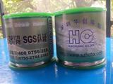 锡银铜焊锡丝|Sn99.0Ag3.0Cu0.5无