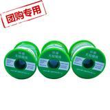 环保镀镍Sn99.3/Cu0.7锡丝800g/卷