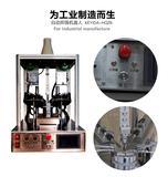 KEYIDA圈仔马达焊锡机 全自动焊锡机器人 提供